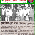 Media bird feeder 2015 dakshin bharat